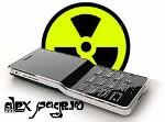 radiatiile de la mobil