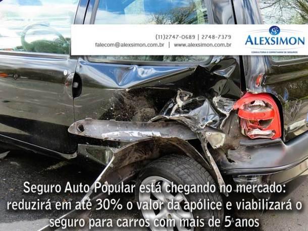 ale1212