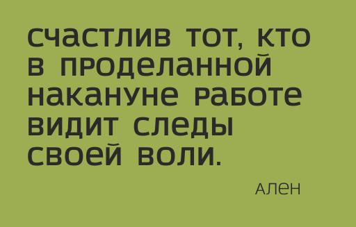 60_besplatnix_cyrillicheskix_shriftov_s_xarakterom_azoft_sans_font