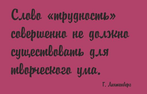 60_besplatnix_cyrillicheskix_shriftov_s_xarakterom_brody_font
