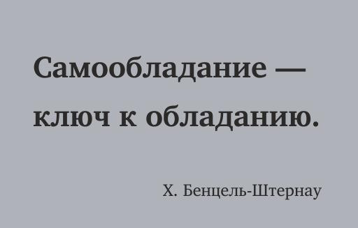 60_besplatnix_cyrillicheskix_shriftov_s_xarakterom_charis_font