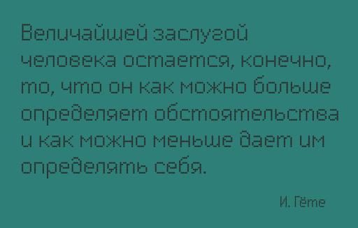 60_besplatnix_cyrillicheskix_shriftov_s_xarakterom_dited_font