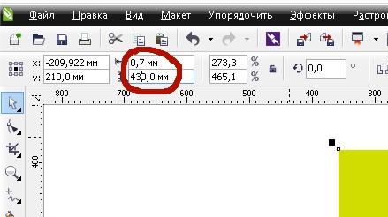 CorelDRAW X6 (64 бит) - [Plakat_v_viktorianskom_style].10