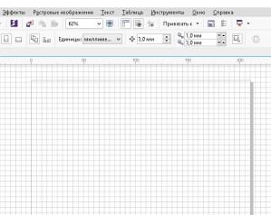 Модульная_сетка_в_CorelDRAW X7_2