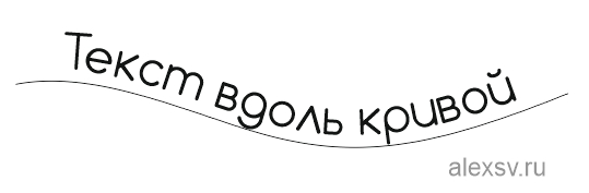 Работа_с_текстом_в_Корел_дроу_х7_Rabota_s_tekstom_v_CorelDRAW X7_Forma_3