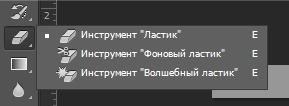 Как_обрезать_изображение_в_фотошоп_kak_virezat_chast_izobrazheniya_photoshop_1
