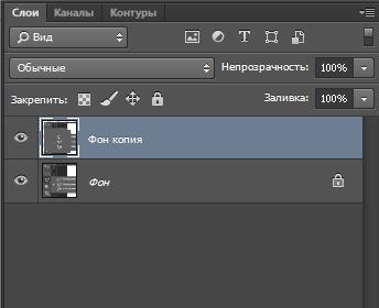 Как вырезать объект в Фотошопе с помощью инструмента Магнитное ... | 280x344