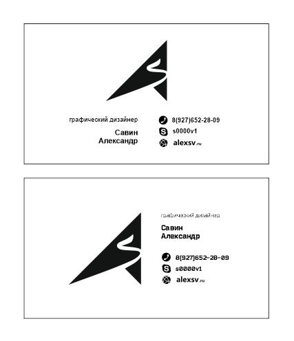 Как_сделать_визитку_в_Corel_Draw_kak_sdelat_vizitku_v_Corel_Draw_вырвнивание_100