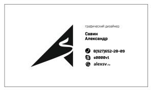 Как_сделать_визитку_в_Corel_Draw_kak_sdelat_vizitku_v_Corel_Draw_шрифт