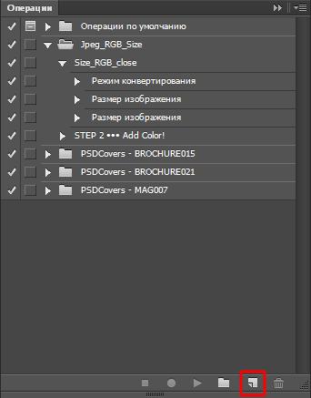 Как создать дизайн буклета в Corel Draw