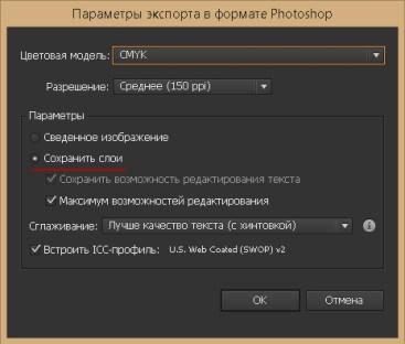 3д_эффект_в_адобе_иллюстраторе_3D_effect_v_adobe_illustrator_6