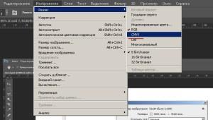 основы работы с растровыми изображениями в в Adobe InDesign