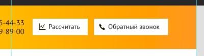 Как_создать_дизайн_сайта_kak_sozdat_design_sayta_24