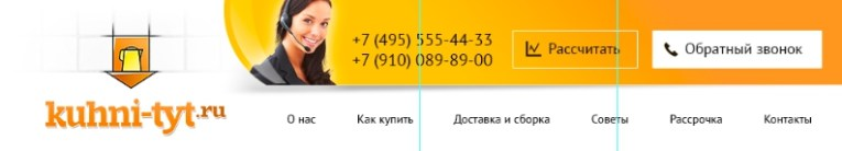 Как_создать_дизайн_сайта_kak_sozdat_design_sayta_30