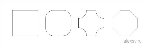 Прямоугольники со скошенными и скруглёнными и впалыми углами