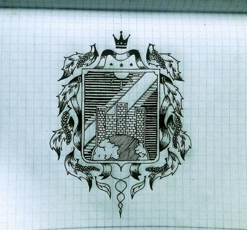 герб в чёрно-белых тонах в тетради