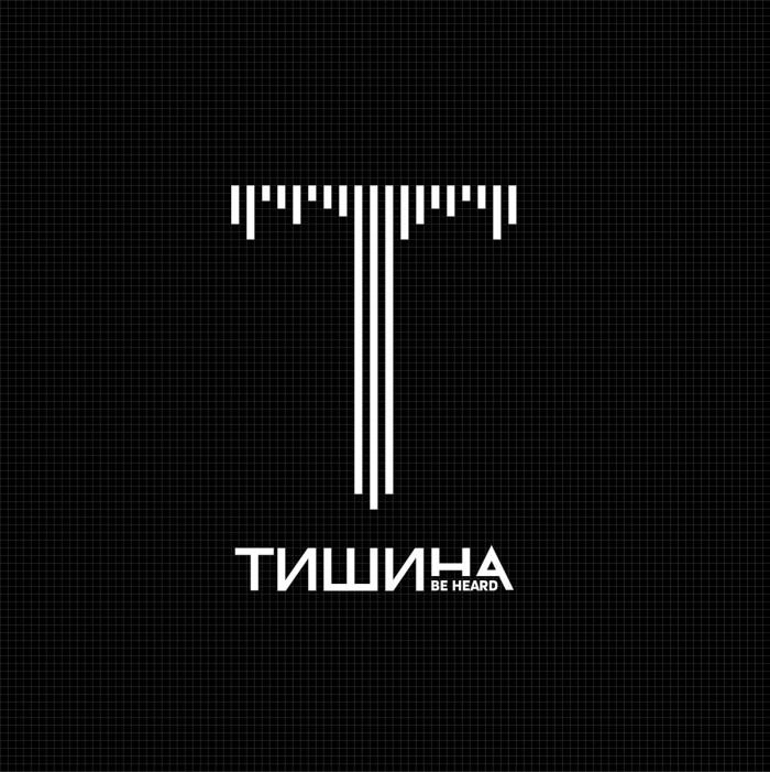 Логотип-на-тёмном-фоне-с-модульной сеткой-logotip-na-temnom-fone-s-modulnoi-setkoi