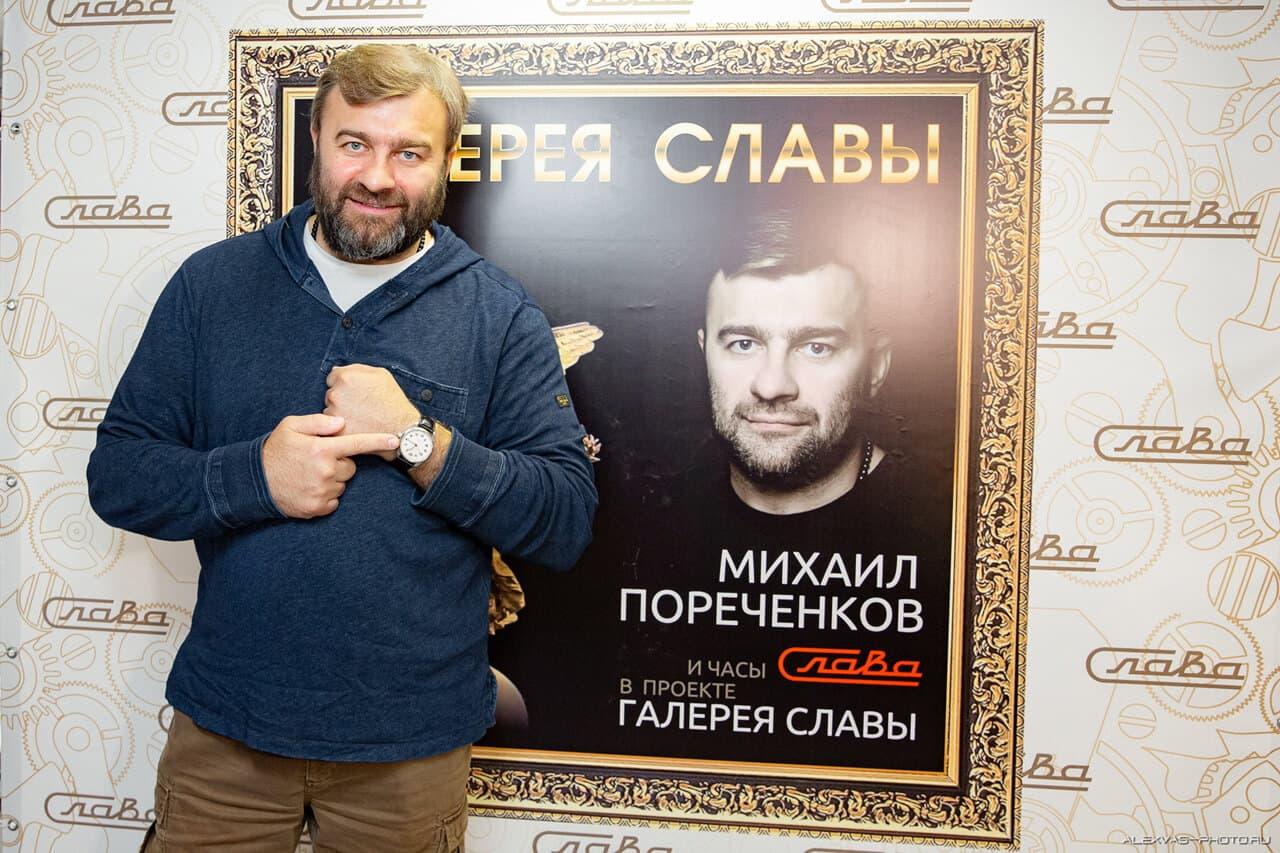 Галерея славы. Михаил Пореченков. Иван Охлобыстин