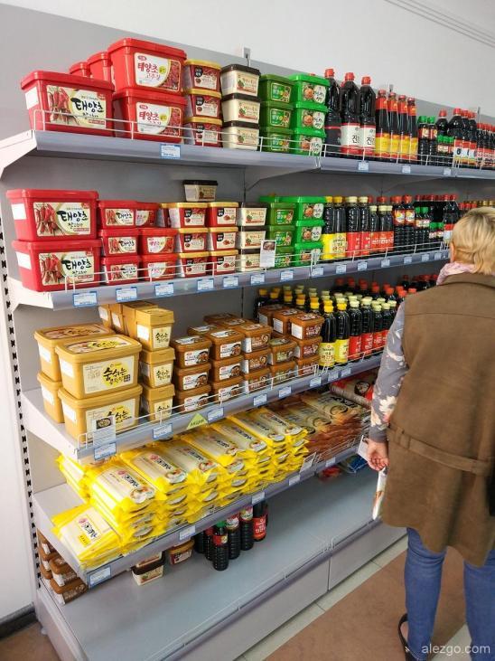 магазин корейских товаров в москве. тверская