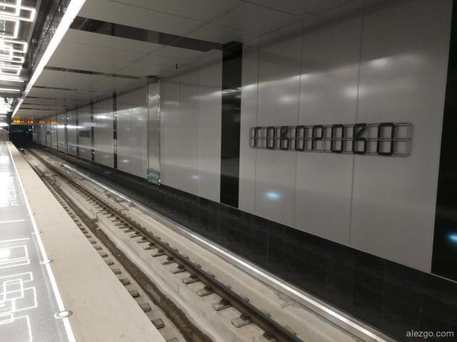 метро говорово