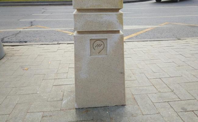 бетонные блоки цодд