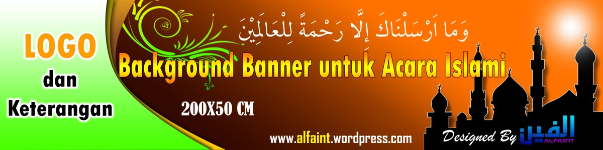 Background Banner Untuk Acara Islami Alfaint