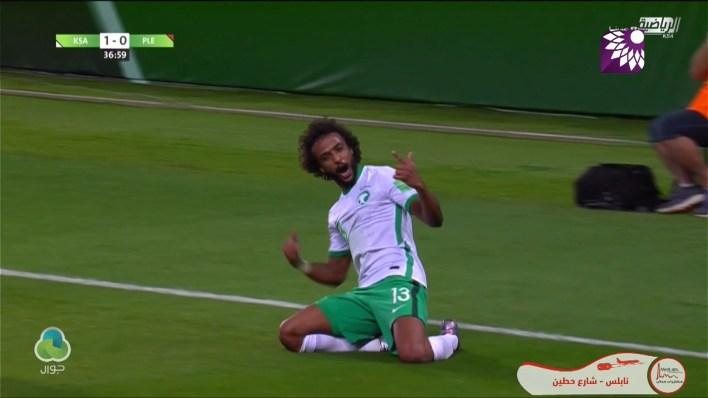 شاهد الهدف الاول ( 1-0 ) لصالح السعودية في شباك فلسطين