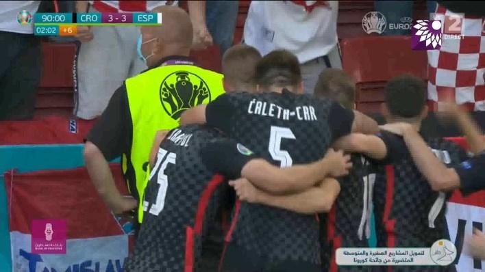 شاهد هدف التعادل (3 – 3) لصالح كرواتيا في شباك إسبانيا