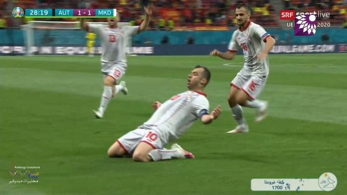 شاهد هدف التعادل ( 1-1 ) لصالح مقدونيا الشمالية في شباك النمسا