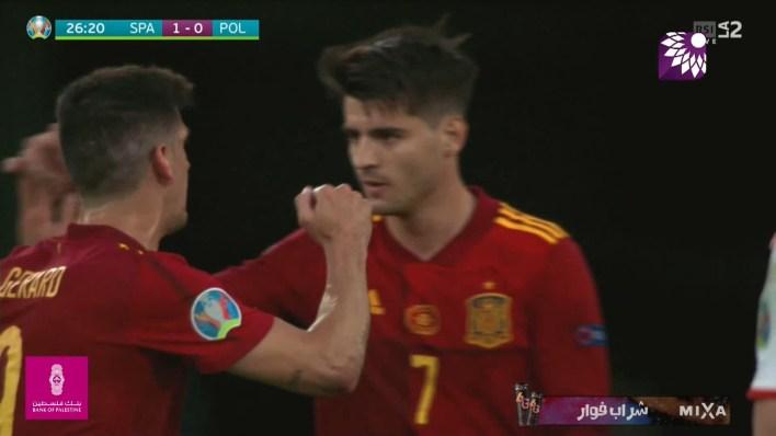 شاهد الهدف الاول (1-0) لصالح اسبانيا في شباك بولندا