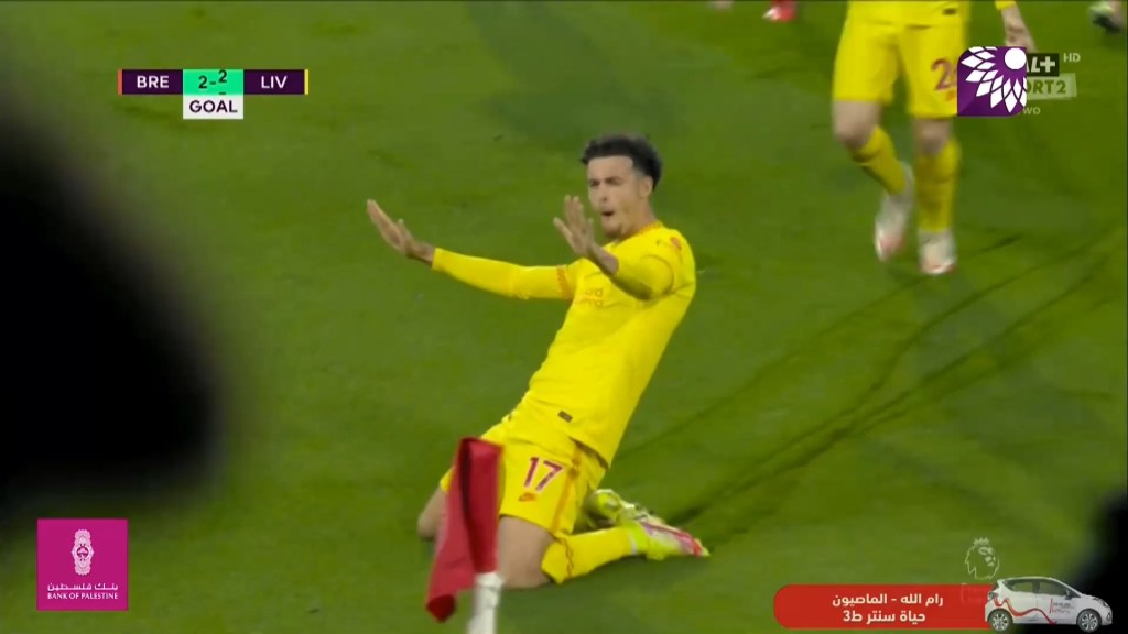 شاهد الهدف الثالث (3-2) لصالح ليفربول في شباك برينتفورد