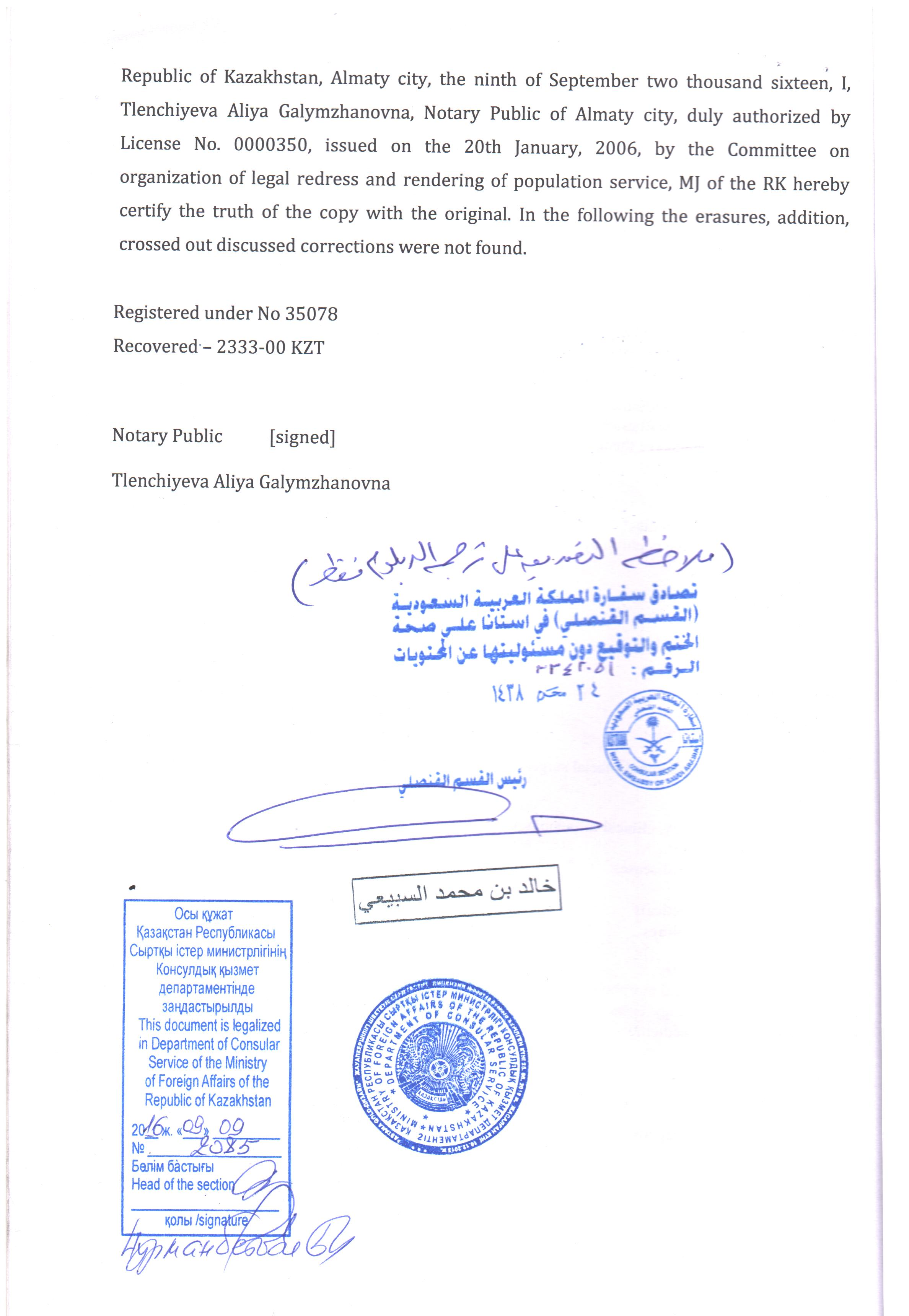 Kazakhstan Tajikistan Degree Attestation From Saudi