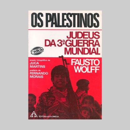 capa-1-os-palestinos