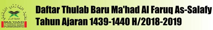 Update Daftar Thulab Baru Ma'had Al Faruq As-Salafy Tahun Ajaran 1439-1440 H/2018-2019