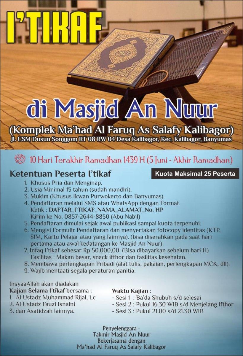 """""""Iktikaf dan Kajian Ilmiah 10 Hari Akhir Ramadhan 1439 H"""""""