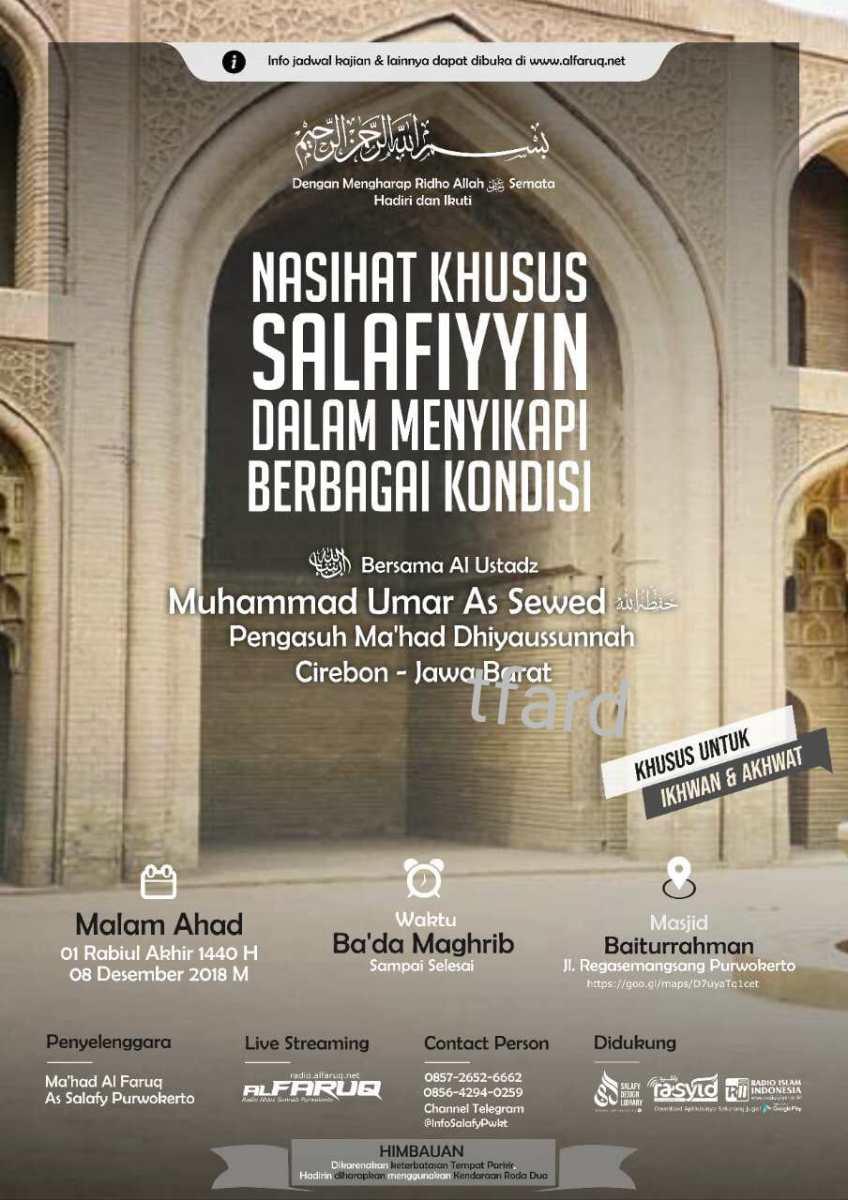 """Audio Taushiyah """"Nasehat Khusus Salafiyyin Dalam Menyikapi Berbagai Kondisi"""""""