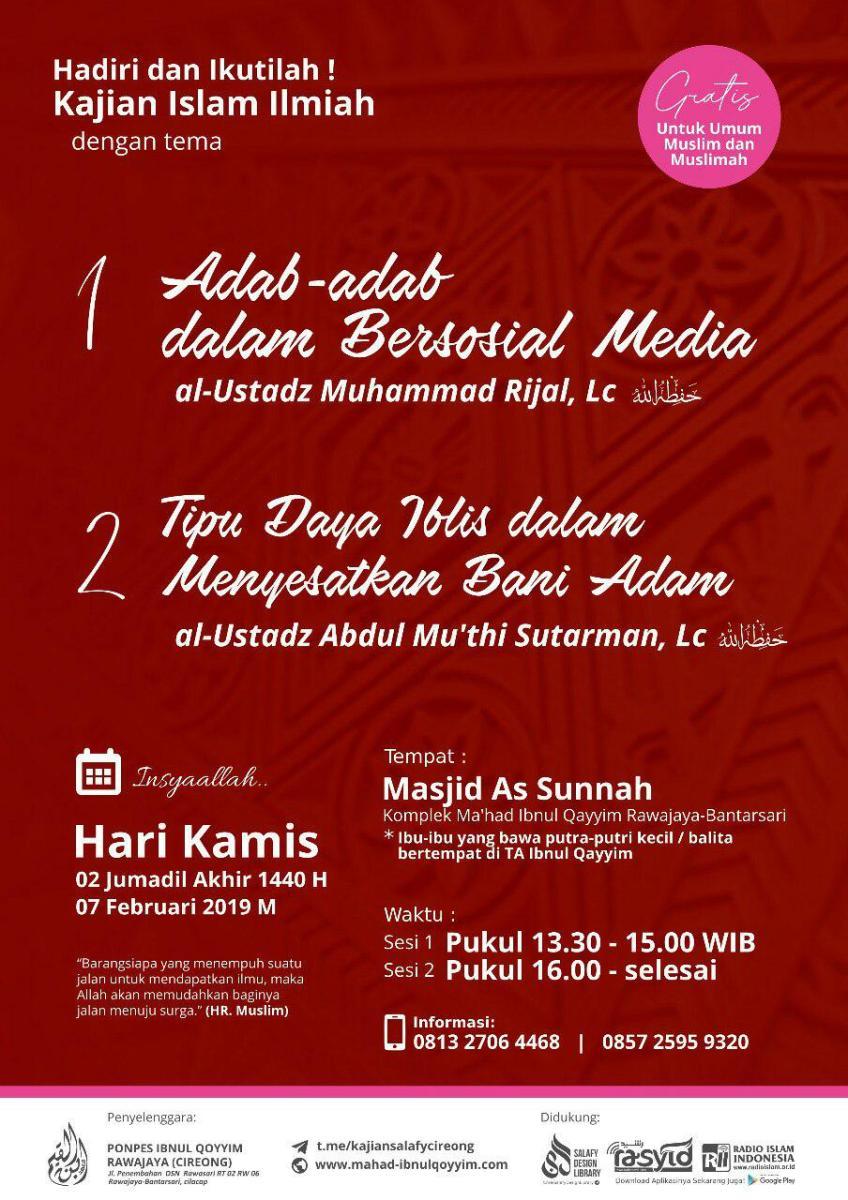 Audio Kajian Islam Ilmiah Rawajaya 02 Jumadil Akhir 1440 H