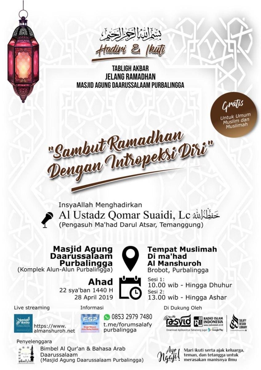 """Tabligh Akbar JELANG RAMADHAN Masjid Agung Daarussalaam Purbalingga """"SAMBUT RAMADHAN DENGAN INSTROPEKSI DIRI"""""""