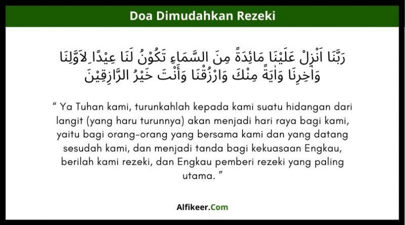 doa dimudahkan rezeki