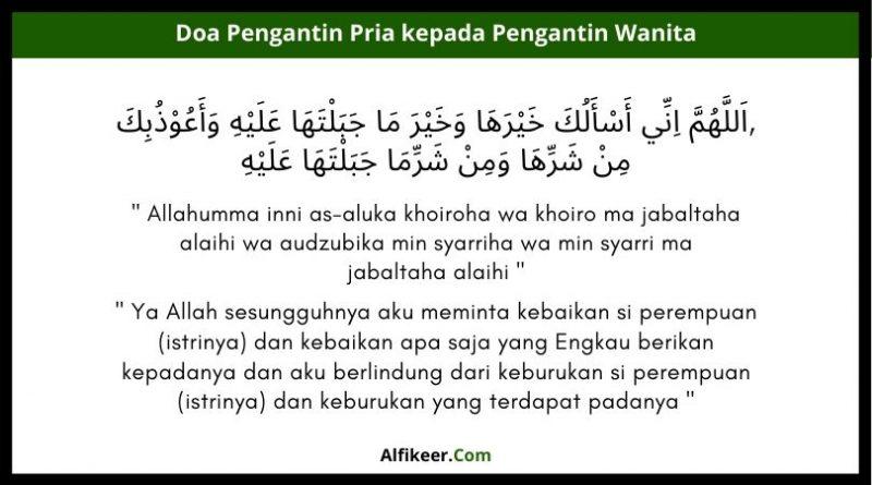 Doa Pengantin Pria kepada pengantin wanita