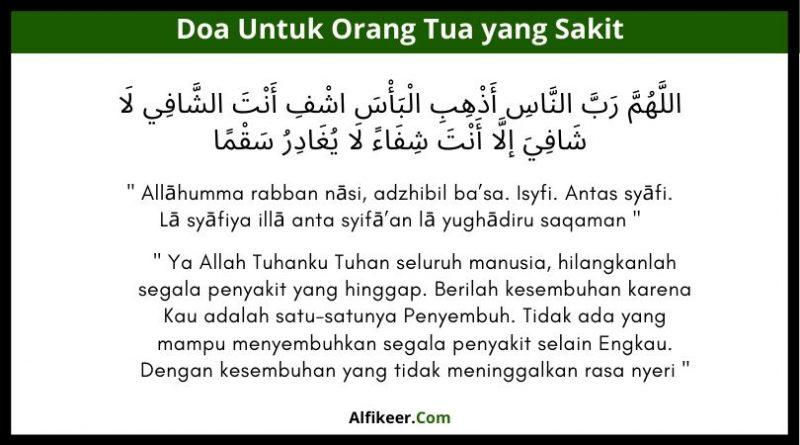 doa untuk orang tua yang sakit