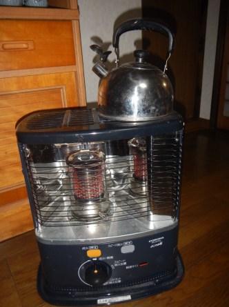Heater sekaligus memanaskan air