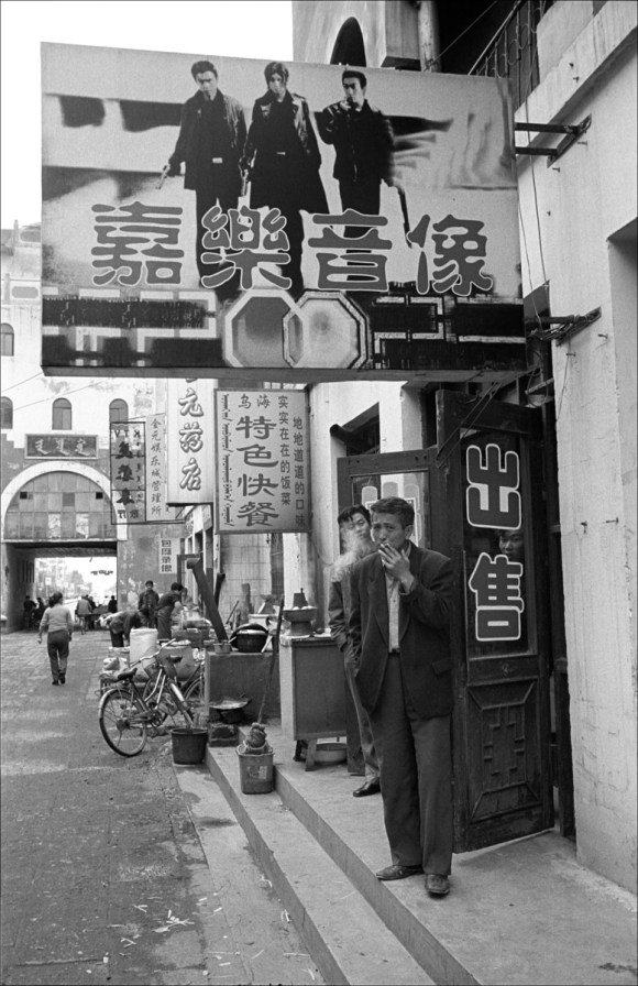 Passerby in China 39