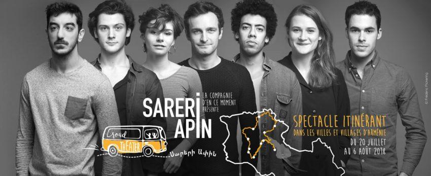 Sareri Apin Spectacle itinérant dans les villes et villages d'Arménie Eté 2018
