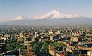 Artsakh Haut Karabagh