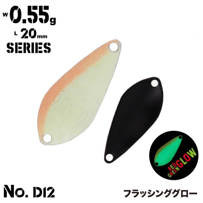 0.55g_D12