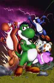 four little yoshis lorez