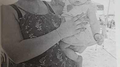 Photo of Buscan a joven madre y su bebé de 7 meses extraviadas