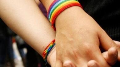 Photo of Centros de rehabilitación homosexual, un peligro para los pacientes