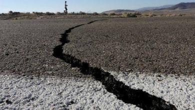 Photo of ¿Qué hacer antes, durante y después de un sismo?